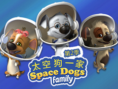 Space Dogs Family 2